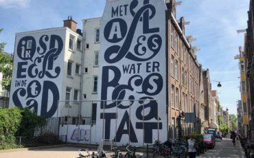 Jordaan Tuinstraat Amsterdam