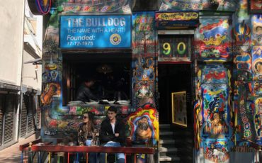 Wallen Bulldog - Coffeeshop Amsterdam