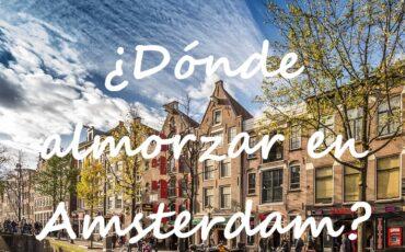 Dónde almorzar en Amsterdam